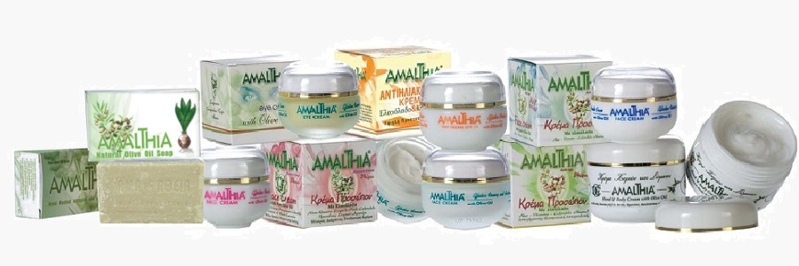 amalthia full product line
