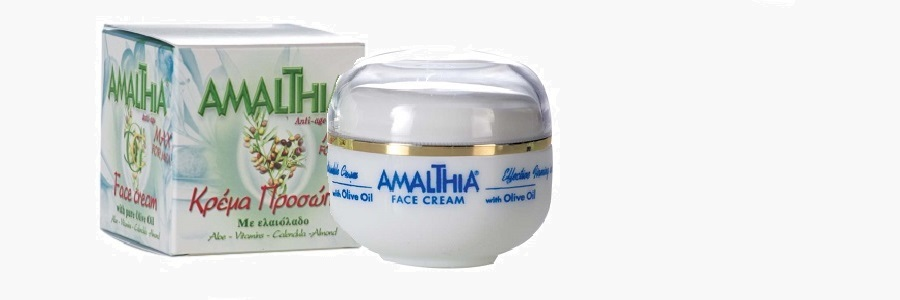 amalthia MAX men face cream