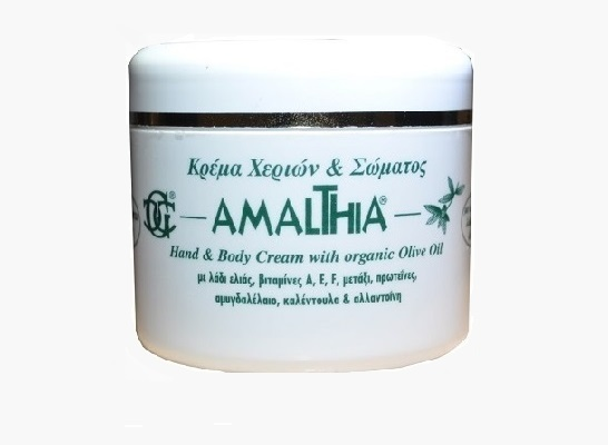 amalthia body cream 2