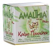 amalthia anti wrinkle cream 1 small